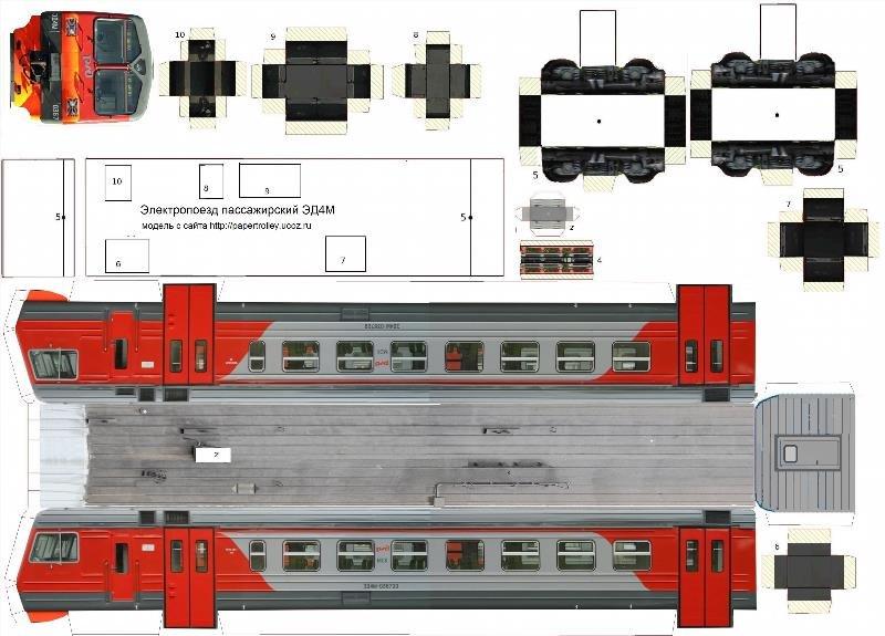Как сделать из бумаги поезд с вагонами схема