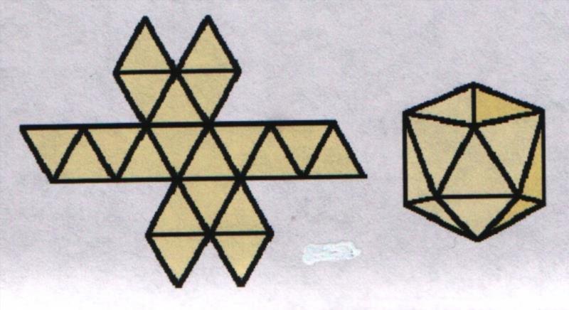 Как сделать своими руками многогранник