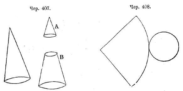 Конус из картона своими руками схема 21