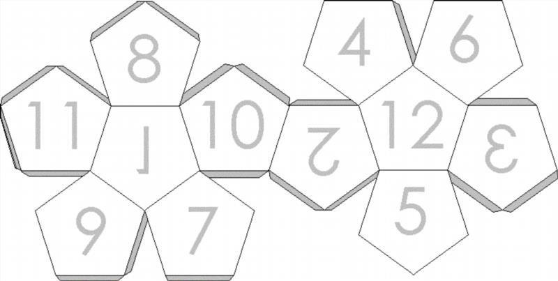 Как сделать из картона правильный додекаэдр
