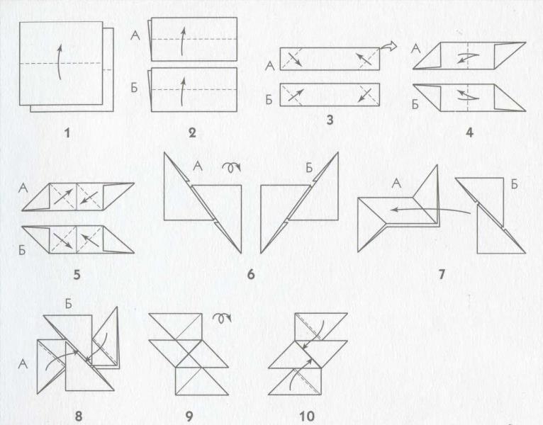 Трансформер из бумаги схема фото 658