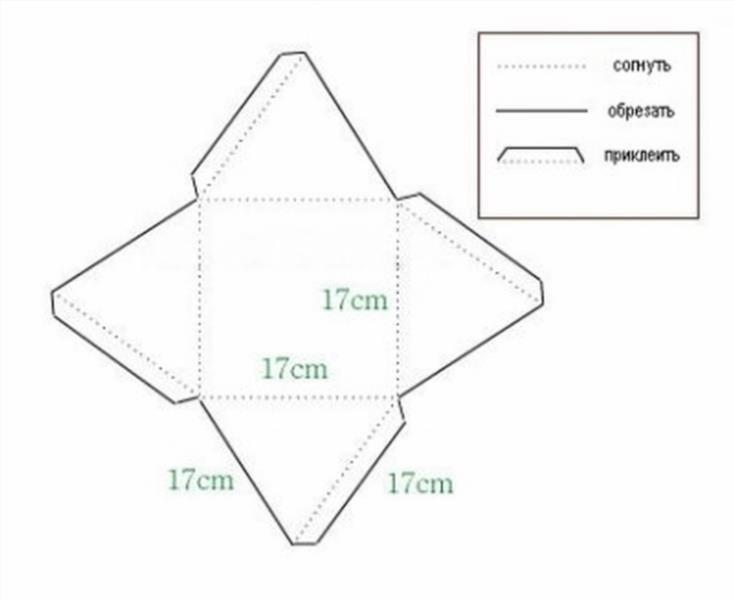 Оригами из бумаги своими руками схема коробочка фото 250