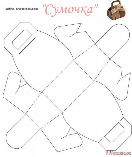 Как сделать своими руками церковь из бумаги 461