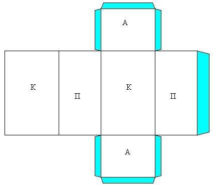 Как из бумаги сделать параллелограмм из бумаги схема