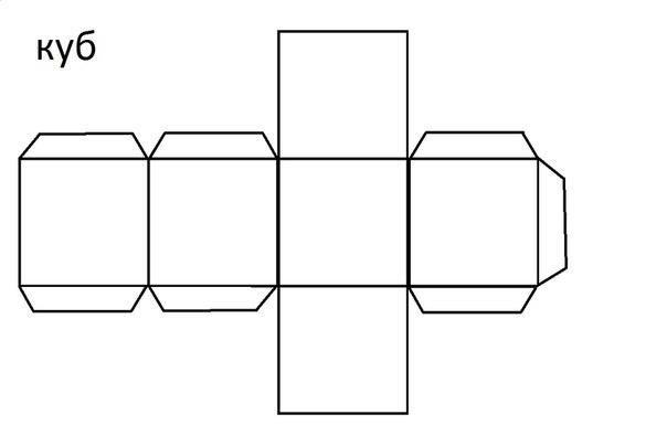 кубики схемы распечатать