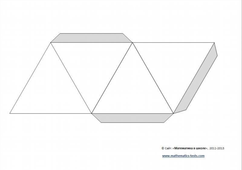 Как сделать из бумаги модель тетраэдра из бумаги