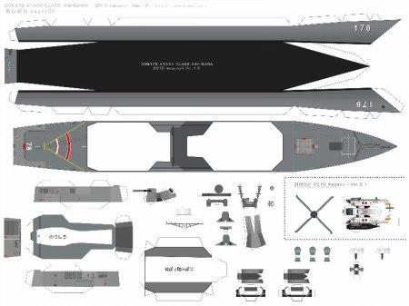 Модели кораблей своими руками чертежи скачать фото 88